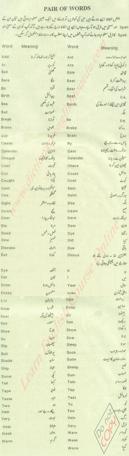 List of Pair of Words and their Meaning in Urdu